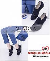 Удобные женские замшевые туфли лоферты на плоской подошве Фабрика Украина ТМ Минова Прямые поставки р.36-41