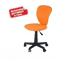 Детское кресло для школьника ТМ FunDesk LST2 Orange