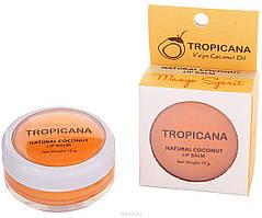 Бальзам для губ Аромат манго с кокосовым маслом Тропикана Virgin Coconut Oil Lip Balm Tropicana, 10 г