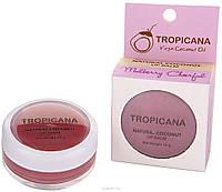 Бальзам для губ Весёлая шелковица с кокосовым маслом Тропикана Virgin Coconut Oil Lip Balm Tropicana, 10 г