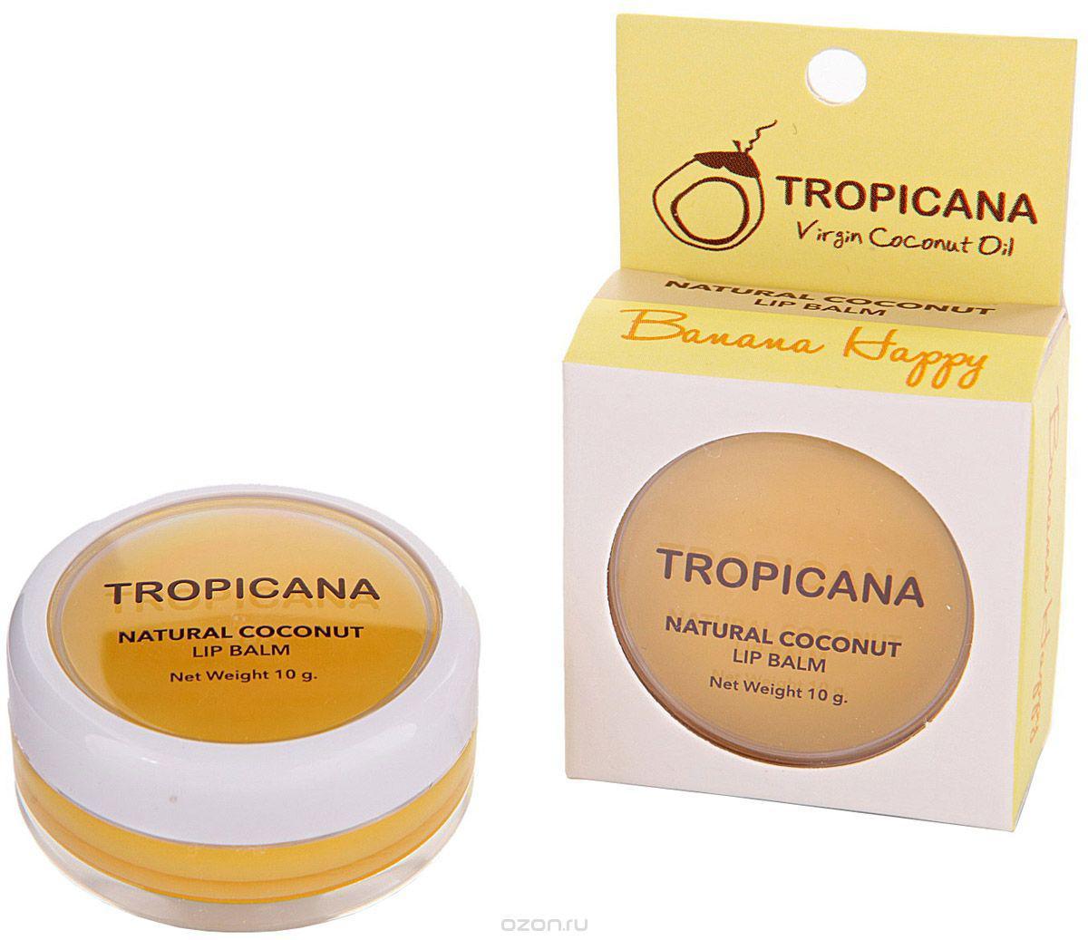 Бальзам для губ Щасливий Банан з кокосовим маслом Тропікана Virgin Coconut Oil Lip Balm Tropicana, 10 м