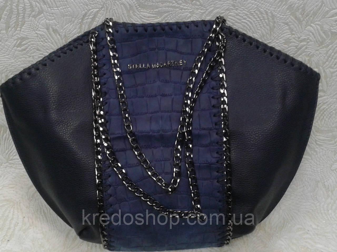 f2babd116d50 Женская сумка молодежная стильная Stella McCartney(Турция) -  Интернет-магазин сумок и аксессуаров
