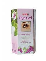 Крем-гель для век с экстрактом винограда Isme Eye Gel Grape Extract, 10 г