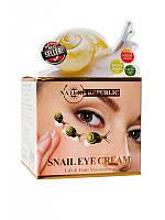 Лифтинговый крем под глаза с улиточной слизью Nature Republic Snail Eye Cream, 5 г