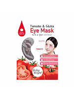 Патчі під очі c екстрактом томату Baby Bright Eye Mask