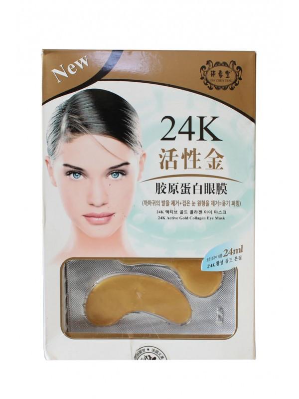 Патчі під очі з колагеном і биозолотом 24К Active Gold Collagen Eye Mask, 1 пара