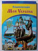 Книги энциклопедии