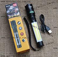 Ручной аккумуляторный фонарь Rablex 410 XPE+COB, 100000W, zoom, USB