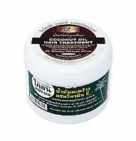 Маска для повреждённых волос с кокосовым маслом, 300 г