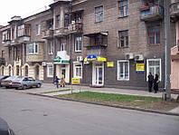 Вывеска фото, Изготовление и монтаж вывесок в Запорожье