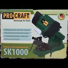 Машина заточная для цепей Procraft SK1000 (5000 об/мин), фото 3