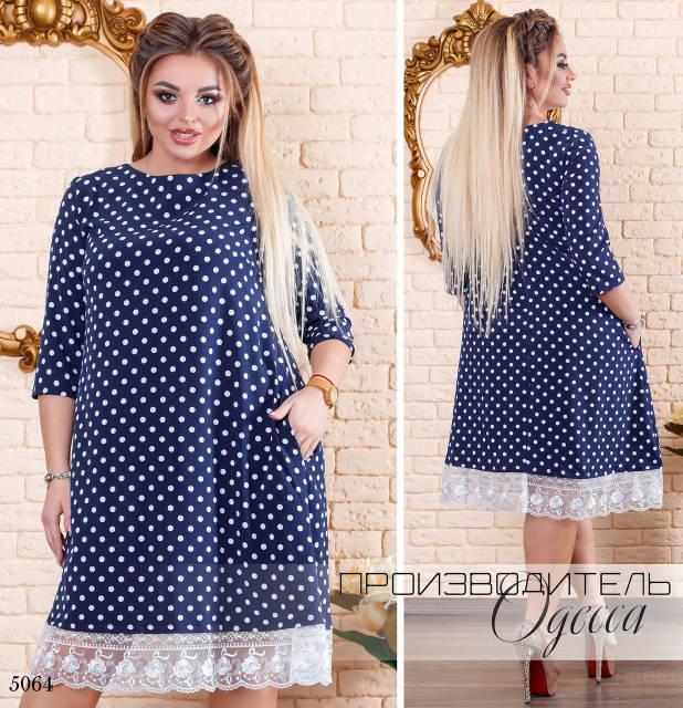 Платье свободного фасона в горошек с карманами софт 42-44,44-46, фото 1