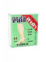 Смягчающий крем для пяток, локтей и кутикулы Nichidi Skin Cream, 15 г