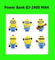 Портативное зарядное устройство Power Bank GJ-2400 MAH