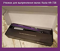Утюжок для выпрямления волосRozia HR-728!Акция