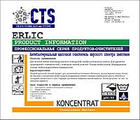 Средство жля антибактериальной наружной очистки объектов пищевой промышленности-Erlic