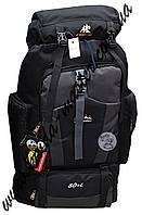 Рюкзак туристический 55 л