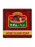 Мило для проблемної шкіри Мадам Хенг Teenager acne clear soap Madam Heng, 150 г