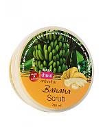 Банановый скраб для тела Banna Banana scrub, 250 г