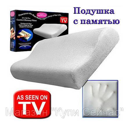 Ортопедическая подушка с памятью Memory Foam Pillow!Хит, фото 2