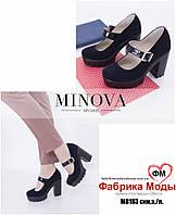 Замшевые туфли с ремешком на широком устойчивом каблуке ТМ Минова Фабрика Украина