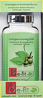 Детокс-капсулы для очистки организма Гарциния Камбоджийская и Сенна Be-Fit Compound senna-garcinia, 100 капсул