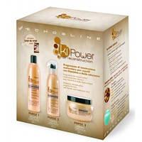 Набор для восстановления волос KI-POWER (Шампунь 350 мл+Лосьон 250 мл+Маска 500 мл) Echosline