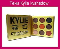 Тени для век Kylie kyshadow