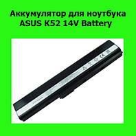 Аккумулятор для ноутбука ASUS K52 14V Battery!Акция