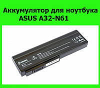 Аккумулятор для ноутбука ASUS A32-N61!Акция