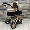 Лёгкая НОВАЯ детская коляска 2в1 БЕЖЕВАЯ НА ЗОЛОТОЙ РАМЕ (трансформер) Aimile
