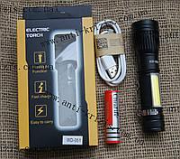 Ручной аккумуляторный фонарь Police WD051-T6+COB, 100000W, zoom, USB