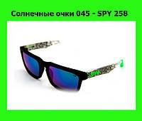 Солнечные очки 045 - SPY 258!Акция