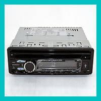 Автомагнитола + DVD CDX-GT630U!Акция