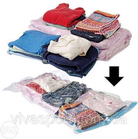 Вакуумные пакеты Space Bag (без насоса), набор вакуумных пакетов