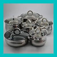 Набор посуды Benson BN-212 (12 предметов)!Опт