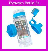 CUP Бутылка термос Botlle 5s!Опт