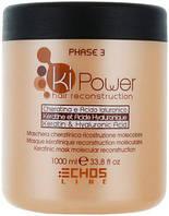 Маска Кератиновая (укрепляющая) для молекулярного восстановления волос Этап 3: Ki Power Echosline 1000 мл