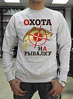 "Мужской реглан Fruit of the loom ""Охота на рыбалку"""