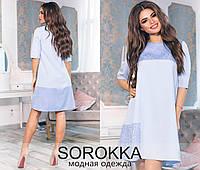 Платье трапеция с рукавом до локтя / 4 цвета  арт 4600-566