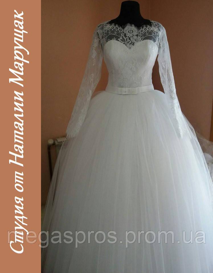 Нежное свадебное платье. Длинный рукав. Евросетка 852866e8dbf5d