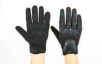 Мотоперчатки текстильные с закрытыми пальцами и протектором SCOYCO  (протектор-резина, р-р M-XL, черны, фото 1