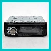 Автомагнитола + DVD DEH-9650SD!Акция