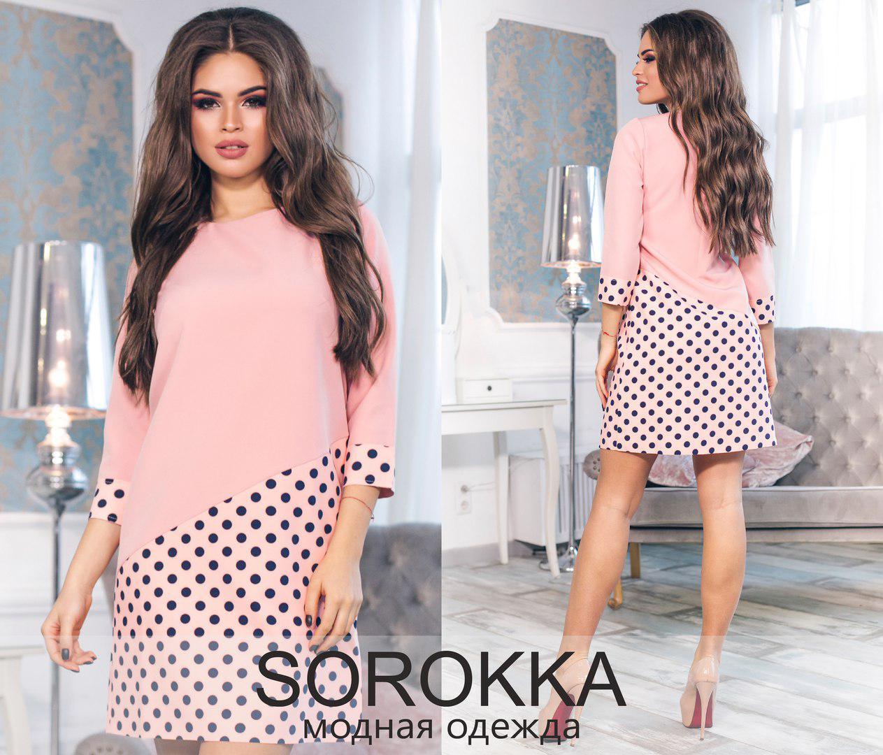 Короткое платье, с рукавом три четверки, из комбинированной ткани с принтом горох / 3 цвета  арт 4605-566