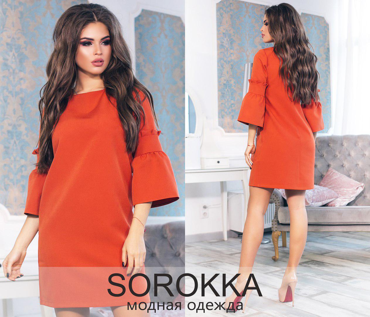 Короткое платье, с рукавом колокол / 4 цвета  арт 4606-566