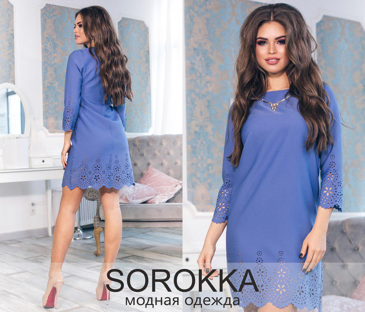 Короткое платье, с перфорацией  / 3 цвета  арт 4607-566