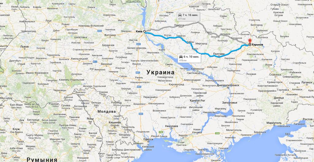Киев → Харьков