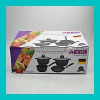 Набор посуды Benson BN-312 (6 предметов)!Акция
