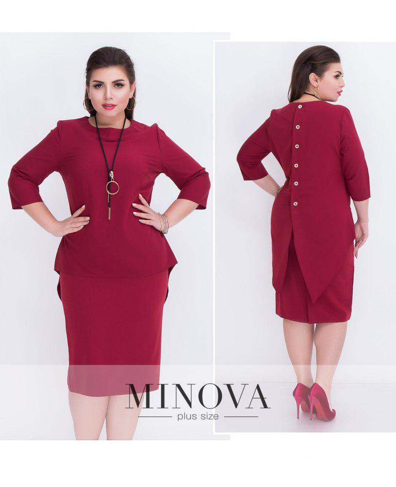 Стильный комплект больших размеров 48+ асимметричная блузка  и юбка / 3 цвета арт 4608-565