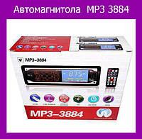 Автомагнитола  MP3 3884 ISO 1DIN  сенсорный дисплей!Опт
